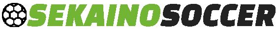 セカイノサッカー|サッカーファンに贈るお役立ち情報サイト